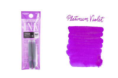 Platinum Violet - Ink Cartridges