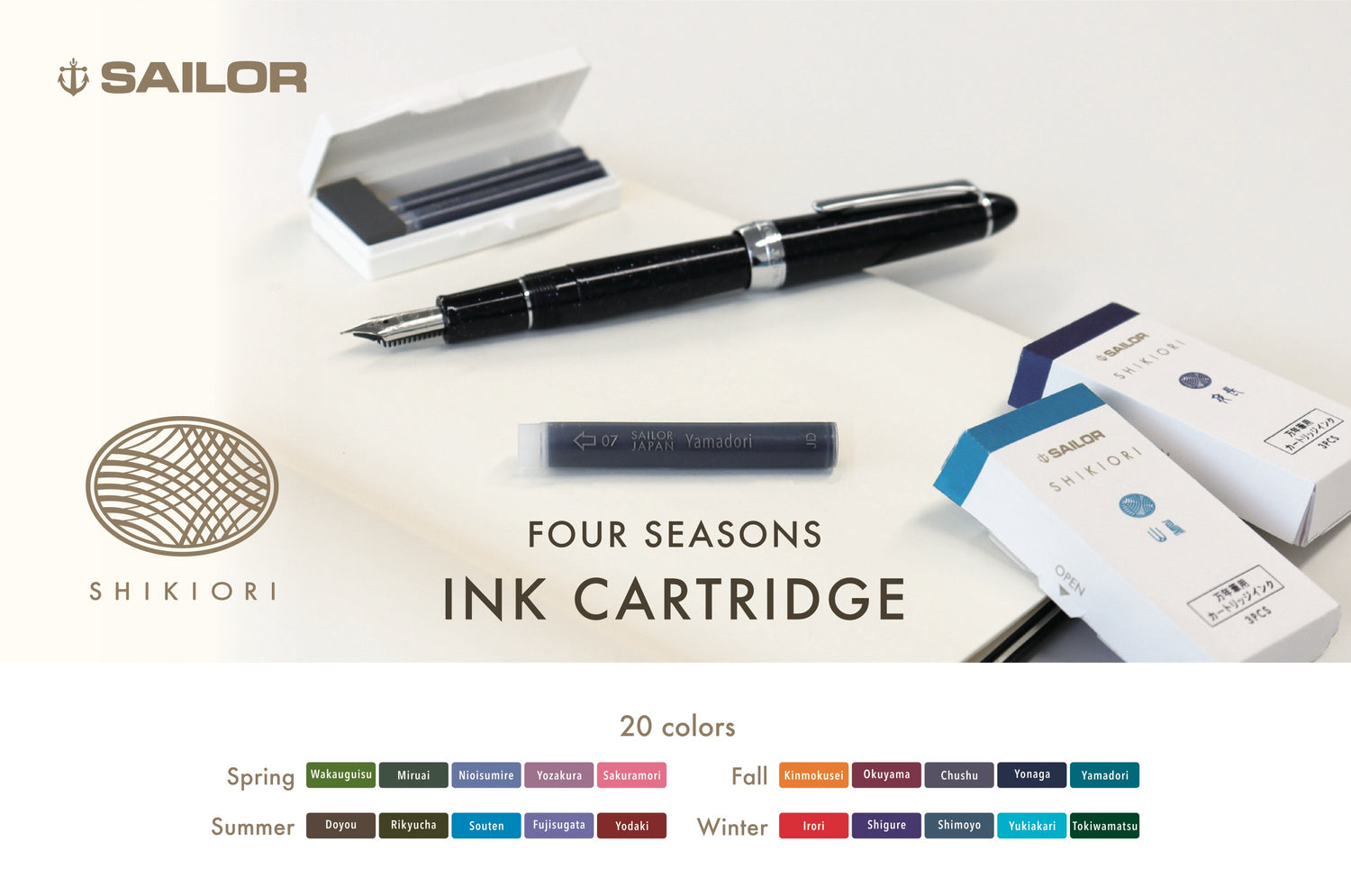 Sailor Shikiori Yamadori - Ink Cartridges