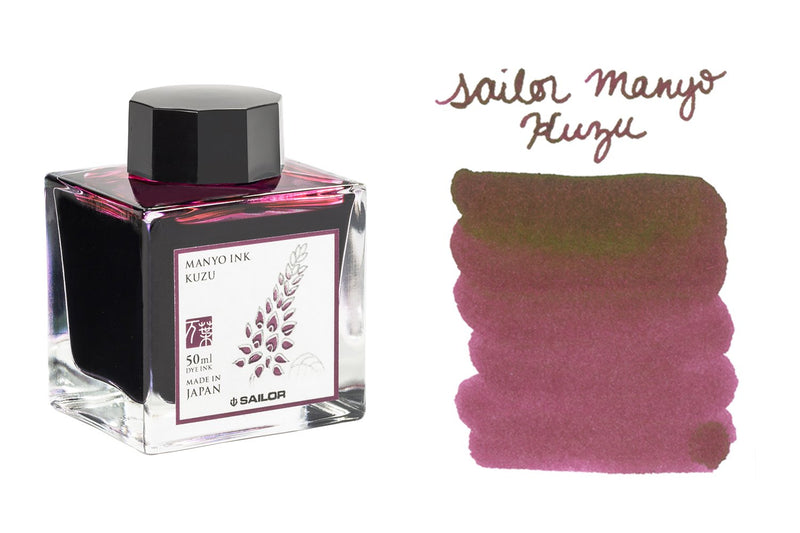 Sailor Manyo Kuzu - 50ml Bottled Ink