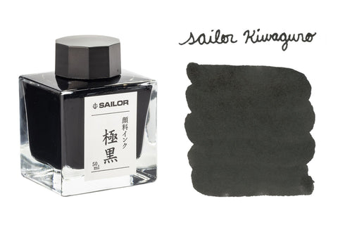 Sailor Kiwaguro Pigmented Black - 50ml Bottled Ink