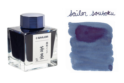 Sailor Souboku Pigmented Deep Blue - 50ml Bottled Ink