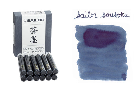 Sailor Souboku Pigmented Deep Blue - Ink Cartridges