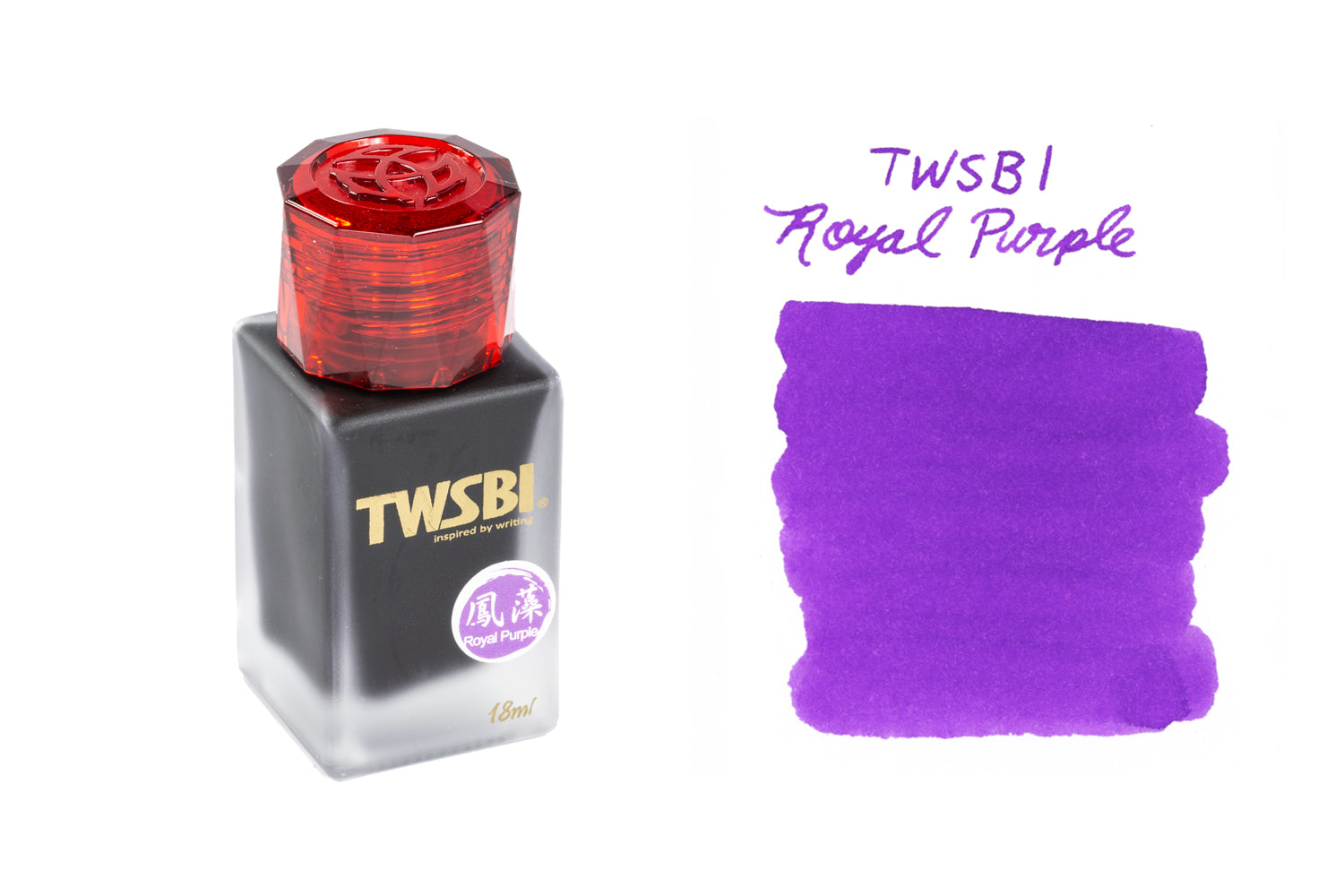 TWSBI 1791 Combo Color 6-Pack (Limited Edition)