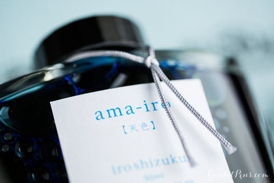 Pilot Iroshizuku Ama-iro - 50ml Bottled Ink