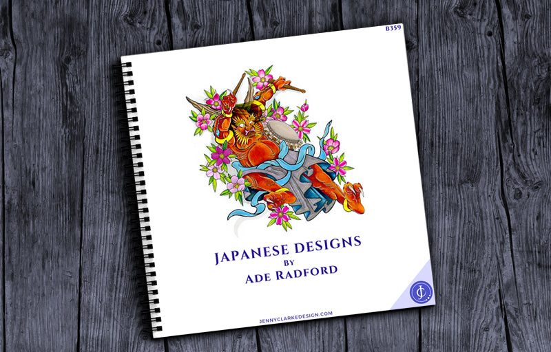 Japanese Designs Book