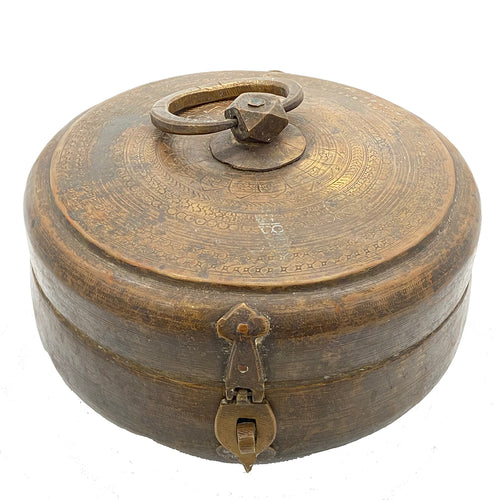 Antique Heavy Chapati Box
