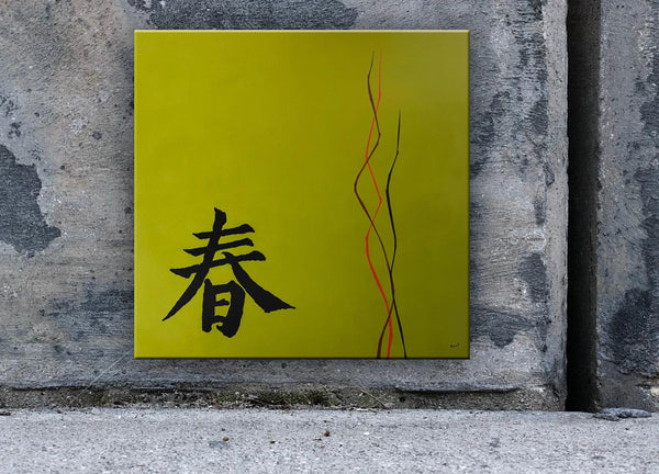 zen art, modern art, contemporary art, feng shui art