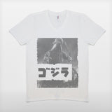 JoshyTees Custom Print 297 Mens 1954 Godzilla T-Shirt 2