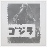 JoshyTees Custom Print 297 Mens 1954 Godzilla T-Shirt 3
