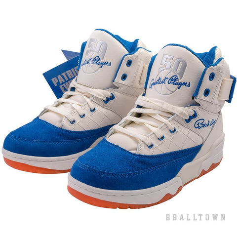 Ewing Athletics 33HI 50 Greatest Players Ceremony