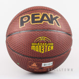 PEAK MONSTER SERIES BASKETBALL IN/OUT