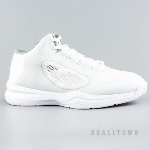 Peak Battle Series Basketball Shoes WMNS White