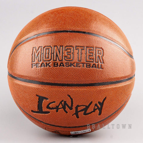 PEAK MONSTER MICROFIBRE BASKETBALL BROWN - Q174070