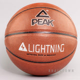 PEAK BASKETBALL Microfibre Basketball BROWN - Q174080