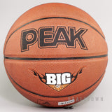 PEAK BASKETBALL PVC Basketball BROWN - Q182010