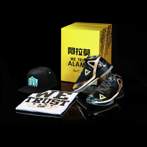Peak Basketball Shoes TP9 II Alamo Set (Limited Edition)