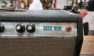 Guyatone GA-1100DB Bass Man