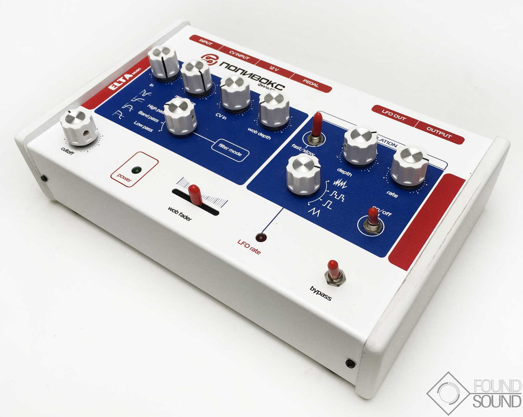 ELTA Music POLIVOKS Filter 2 - White