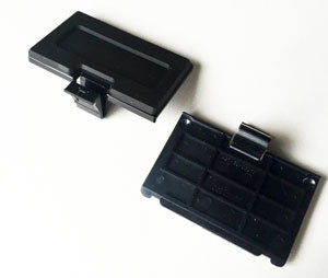Ibanez Battery Cover