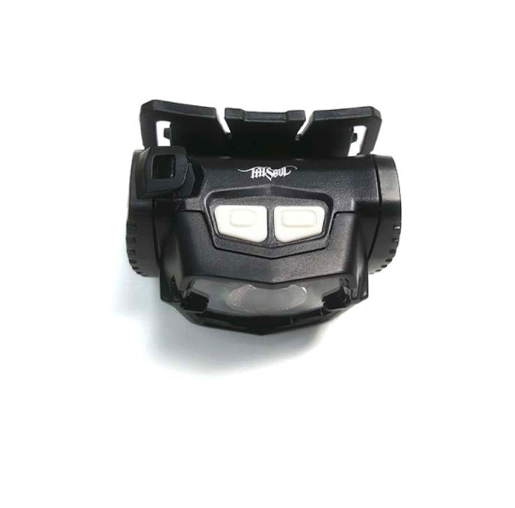 TATSOUL RECHARGEABLE LED HEADLAMP