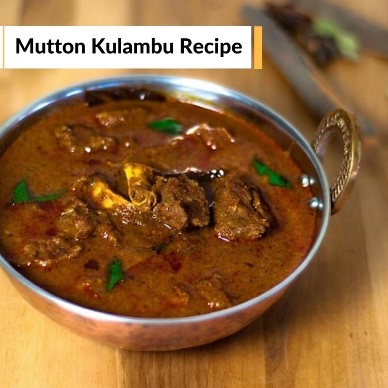 Mutton Kulambu Recipe
