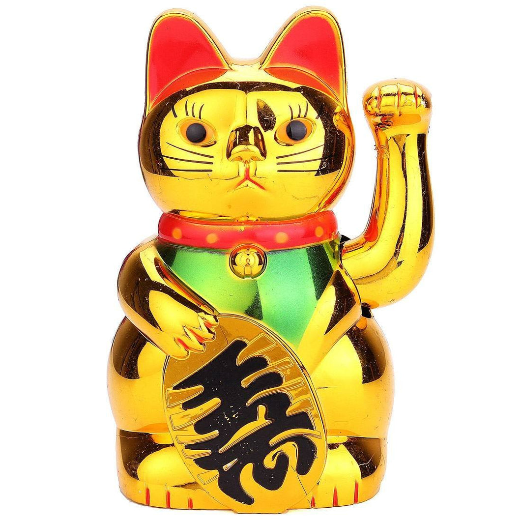 5.9 Inch Golden Lucky Cat With Waving Arm