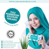 Imaan Facial Wipes