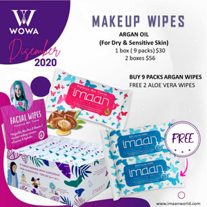 Imaan Argan Facial Wipes
