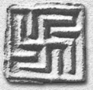 Swastika Seal from the India Vedic Religion of the Indus Valley found in Harappa