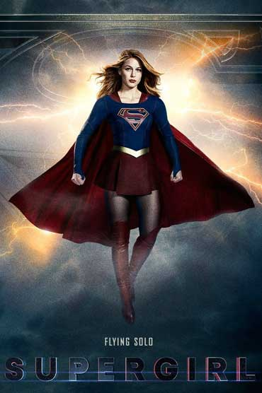 Supergirl Season 3 2017