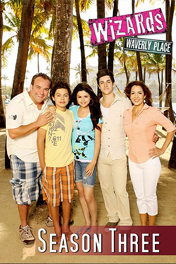 Wizards of Waverly Place Season 3 2009
