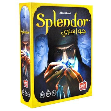 Splendor English / Arabic