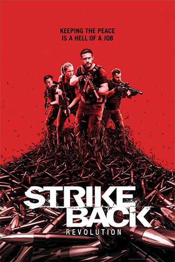 Strike Back Season 7 2019