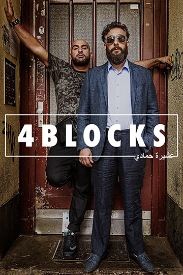 4 Blocks Season 1 2017