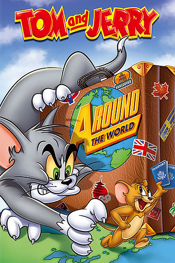 Tom and Jerry: Around The World 2012
