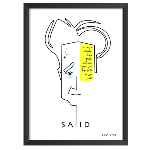 Saiid Akl Art Frame