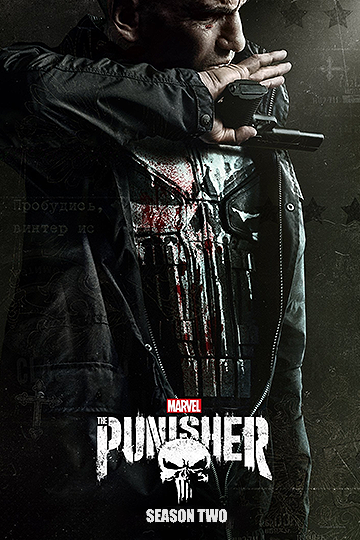 The Punisher Season 2 2019