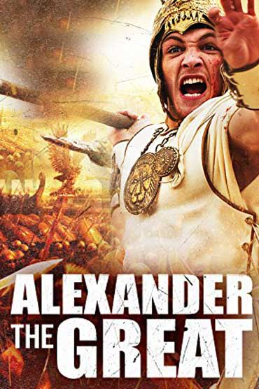 Alexander the Great Season 1 2014