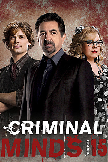 Criminal Minds Season 15 2020