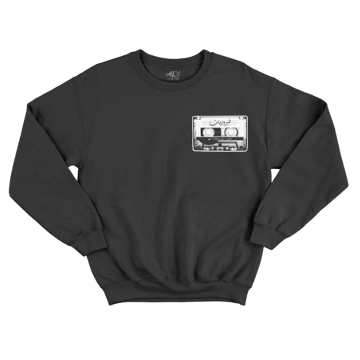 Fairouziat Black Sweatshirt