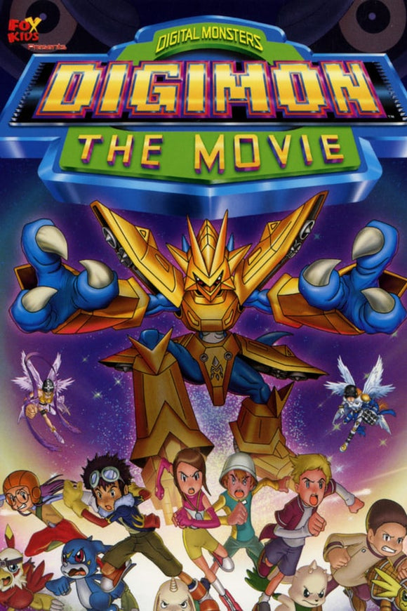Digimon: The Movie 2000