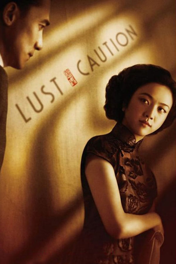 Lust, Caution 2007