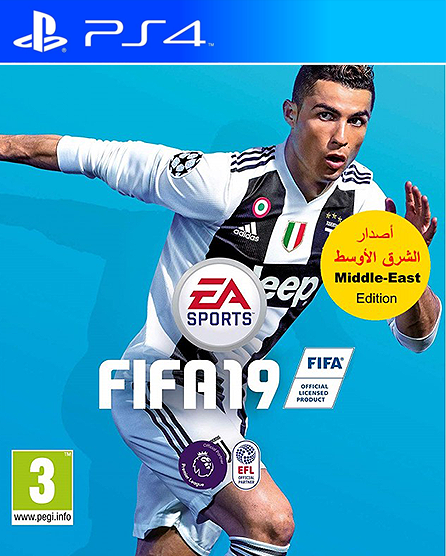 FIFA 19 Middle East Edition