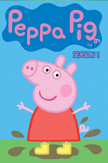 Peppa Pig Season 1 2004 (French)