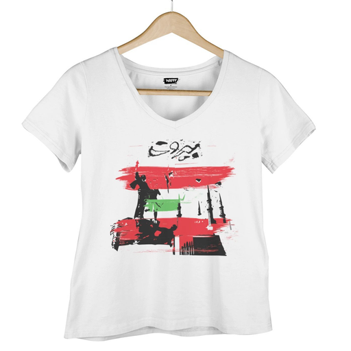 Beirut White T-shirt