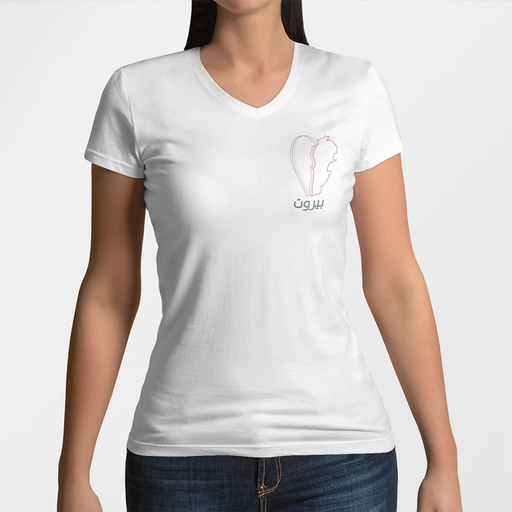 Beirut White V-neck T-shirt