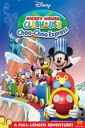 Mickey Mouse Clubhouse: Choo-Choo Express 2010