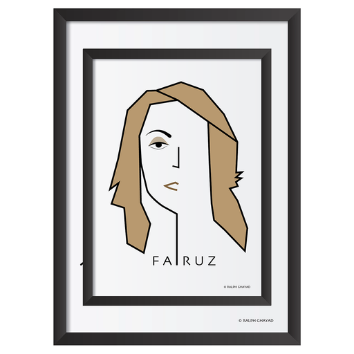 Fairuz Art Frame