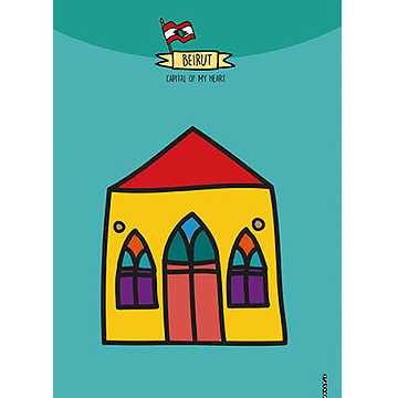 WOOD POSTER BEIRUT HOUSE