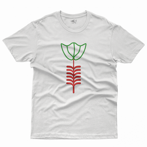 Lebanese Coffee White T-Shirt